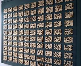 Essaouira Symbols