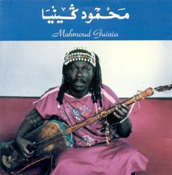 El Maaâllem Mahmoud Guinia