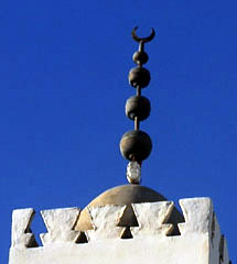 Crescent of a mosque